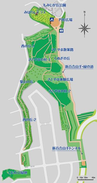 万福寺さとやま公園・古沢こもれびの杜緑地