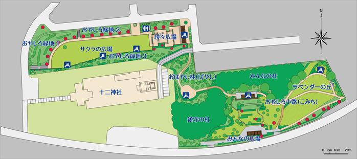 万福寺おやしろ公園